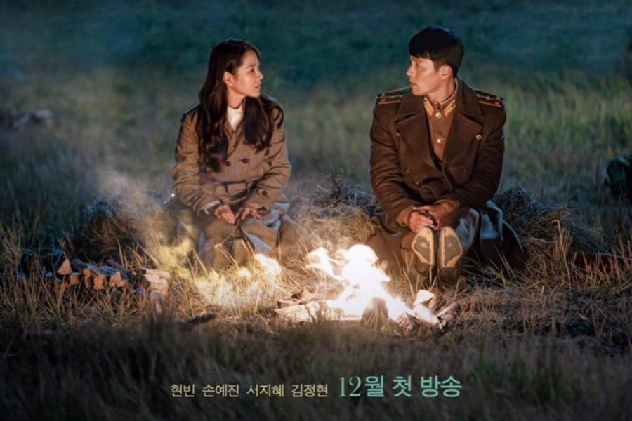 """Son Ye Jin And Hyun Bin Get Romantic In Front Of A Campfire In Teaser Poster For """"Crash Landing On You"""""""