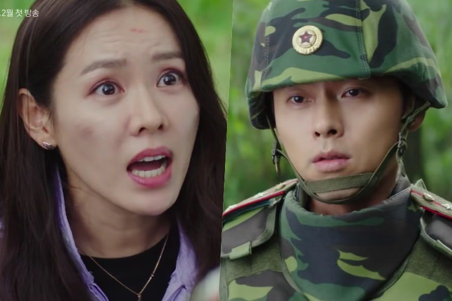 Watch: Son Ye Jin Finds Herself In Sticky Situation With Hyun Bin In Teaser For New Drama