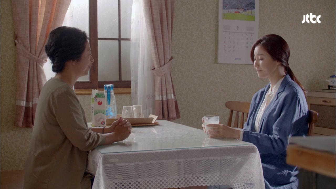 My Love Eun Dong Episode 4