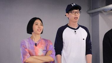 Running Man Episode 454