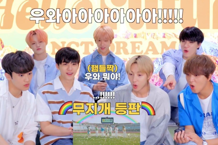 """Watch: NCT DREAM Are Each Other's Biggest Fans While Reacting To Their Own """"Hello Future"""" MV"""