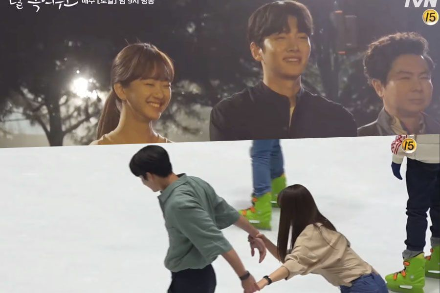 "Watch: Won Jin Ah Struggles Through Ice Skating Scene With Ji Chang Wook In ""Melting Me Softly"""