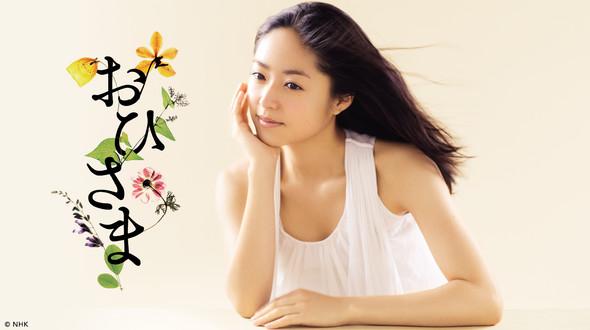Sunshine - おひさま - Watch Full Episodes Free - Japan - TV Shows