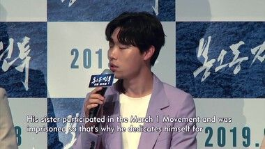 Showbiz Korea Episode 2180: Ryu Jun-yeol(류준열)'s Interview for the movie 'The Battle Roar to Victory(봉오동 전투)'