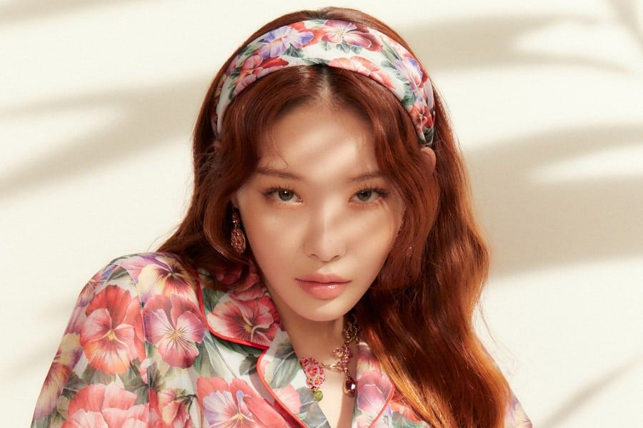 Chungha's Agency Confirms She Tested Positive For COVID-19