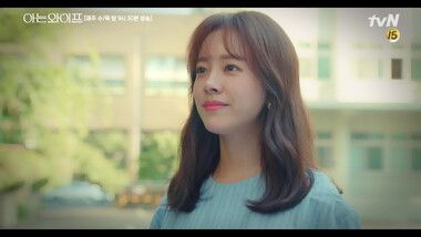 Episode 13 Preview: Familiar Wife