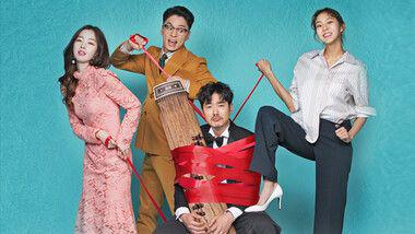 My Husband, Mr. Oh! Episode 7