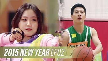 2015 Idol Star Athletics Championships - New Year Special Episode 2