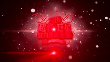 Jam Hsiao: Countdown Teaser - D-Day: 2016 Super Star: A Red & White Lunar New Year Special