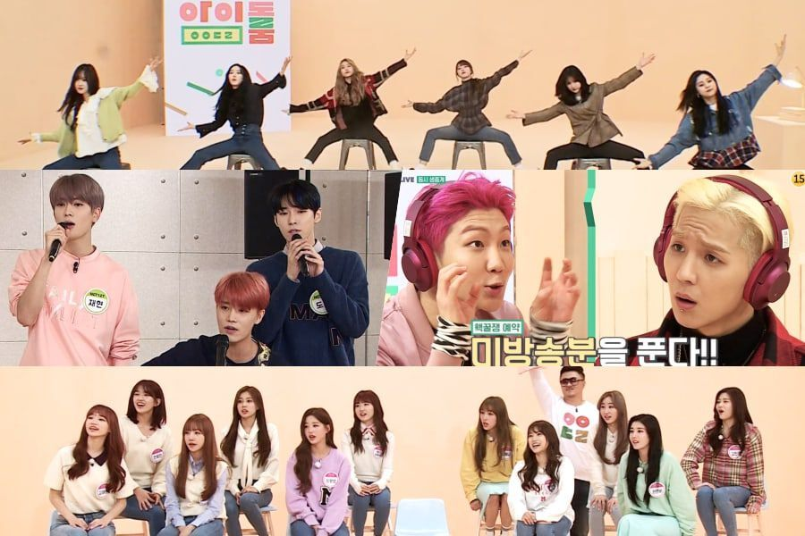 """Watch: """"Idol Room"""" Drops Exciting Preview Featuring Unaired"""