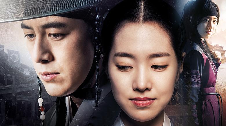 The Flower in Prison Episode 46 - 옥중화 - Watch Full Episodes Free - Korea - TV Shows - Rakuten Viki