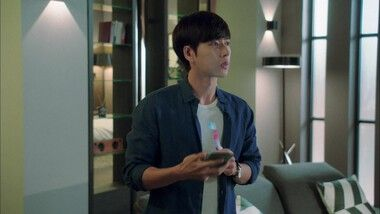 Cheese In The Trap Episode 6