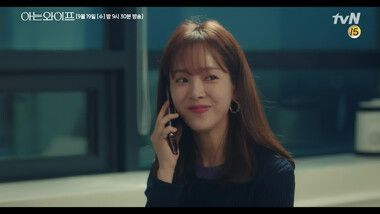 Episode 15 Preview: Familiar Wife