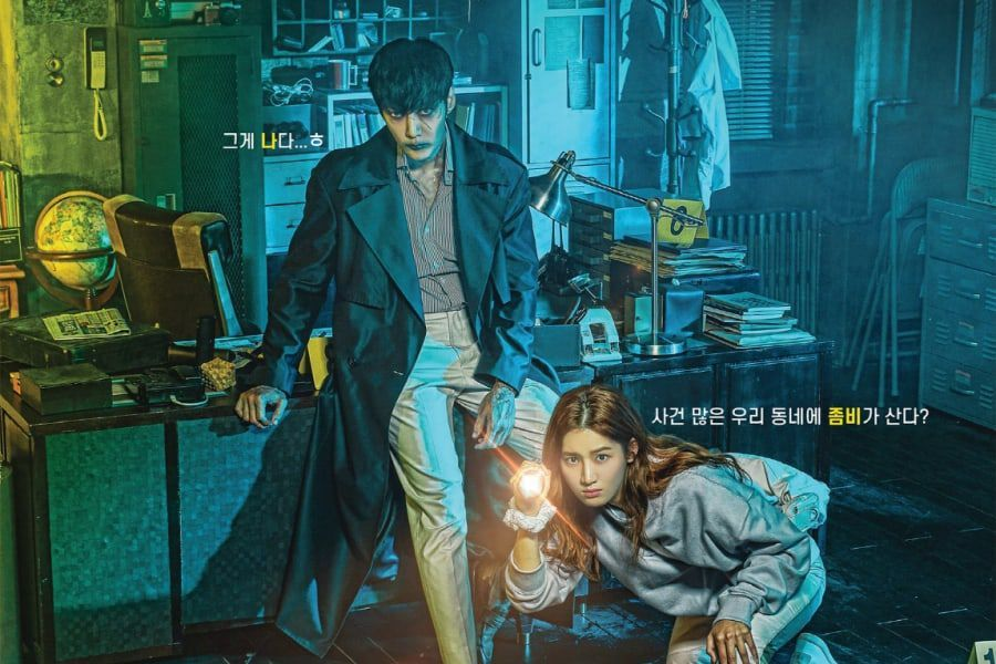 Choi Jin Hyuk Is A Zombie Who's Better-Dressed Than Human Park Ju Hyun In Upcoming Drama