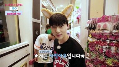Wanna One Go Episode 2