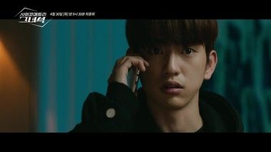 Episode 16 Preview: He Is Psychometric