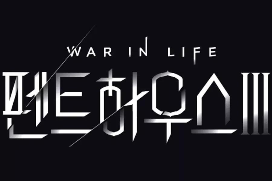 """""""The Penthouse"""" anuncia la fecha de estreno de la temporada 3 y el nuevo calendario de transmisión"""