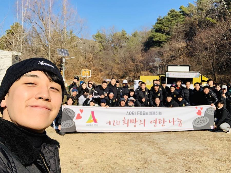 BIGBANG's Seungri Donates And Volunteers On His Birthday For 2nd Year In A Row