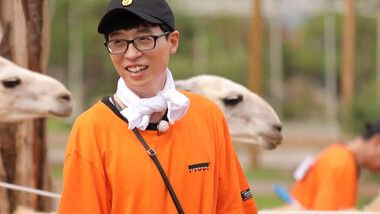 Running Man Episode 470