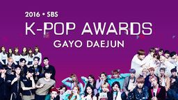 2016 SBS K-Pop Awards