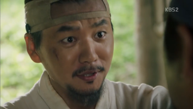 The Merchant: Gaekju 2015 Episode 1
