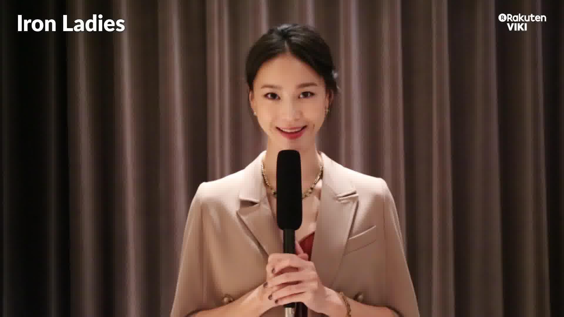 Aviis Zhong's Shoutout to Viki Fans: Les dames de fer