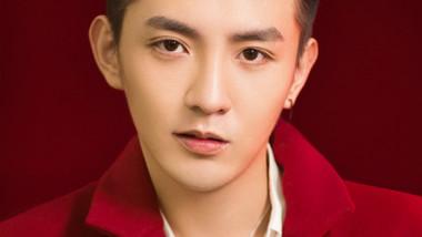Gao Cheng Yi