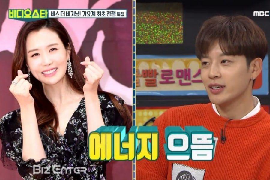 Se7en habla sobre su relación con Lee Da Hae, tener citas, y más