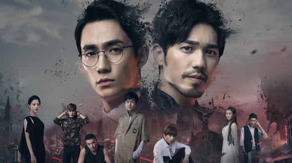 Guardian Episode 9 - 镇魂 - Watch Full Episodes Free