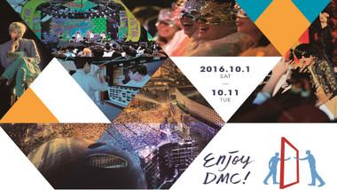 2016 DMC Festival
