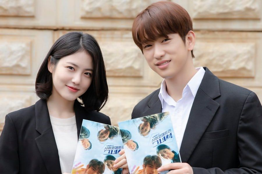 "Shin Ye Eun And GOT7's Jinyoung Reflect On Their First Leading Roles In ""He Is Psychometric"""