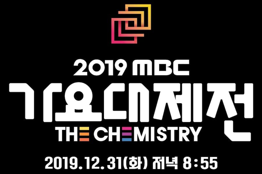 2019 MBC Gayo Daejejun Announces Final Lineup