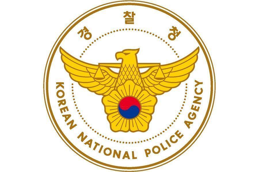 El comisario General de la Policía de Corea responde a las publicaciones sobre corrupción relacionada con los chats de Seungri y Jung Joon Young