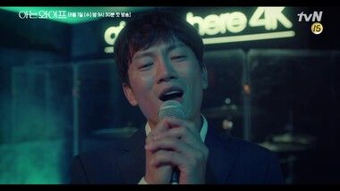 Love Song Teaser: Familiar Wife