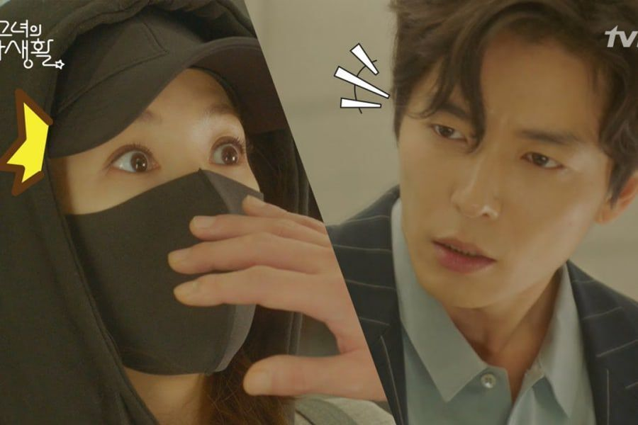 "Watch: Park Min Young Is In Danger Of Getting Exposed As An Idol Fan By Kim Jae Wook In ""Her Private Life"" Preview"