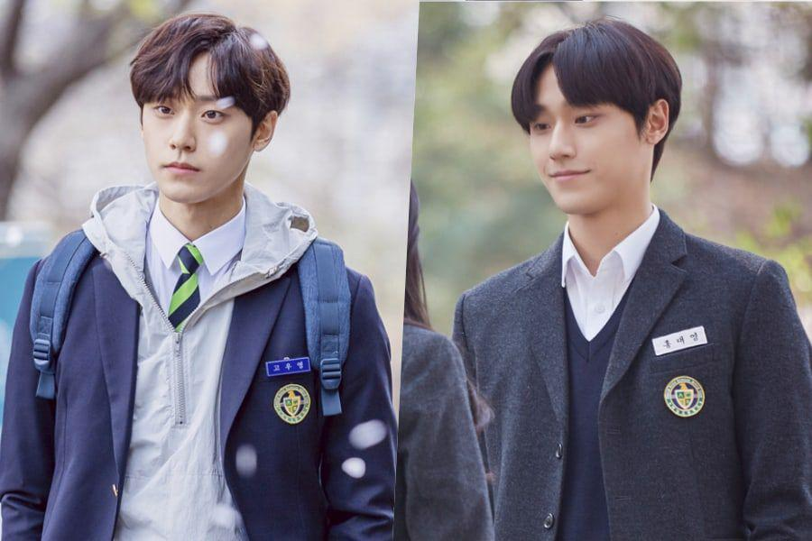 """Lee Do Hyun Portrays Different Versions Of His High Schooler Character In """"18  Again""""   Soompi"""