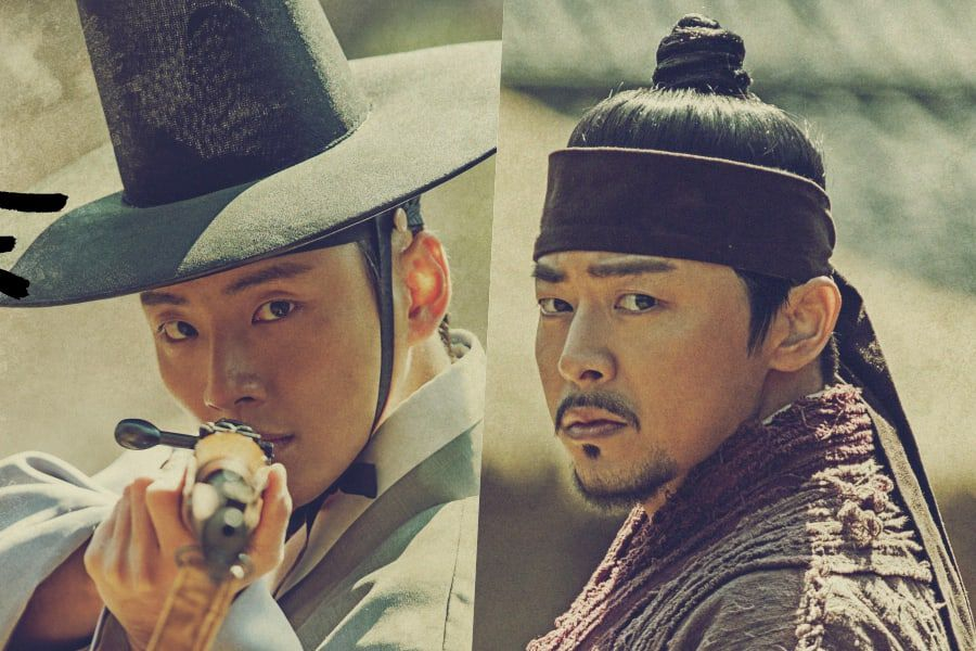 "Yoon Shi Yoon And Jo Jung Suk's New Drama ""Nokdu Flower"" Premieres To Strong Ratings"