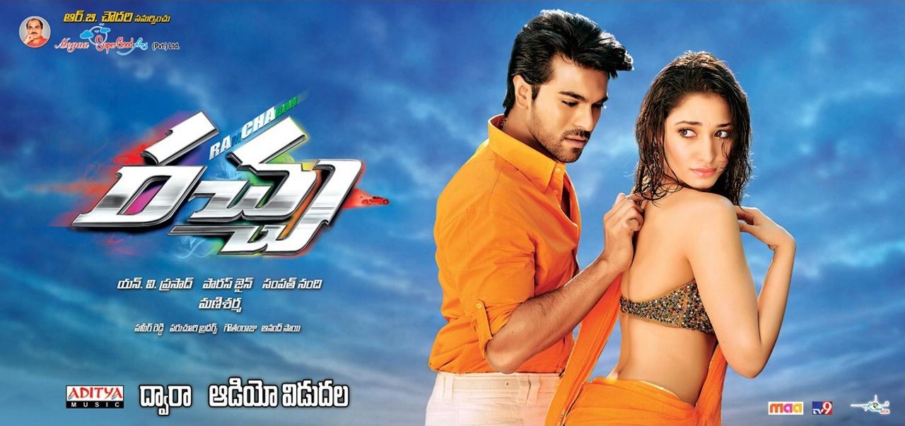 Racha 2012 HD BluRay 720p Dual Audio Hindi-Telugu