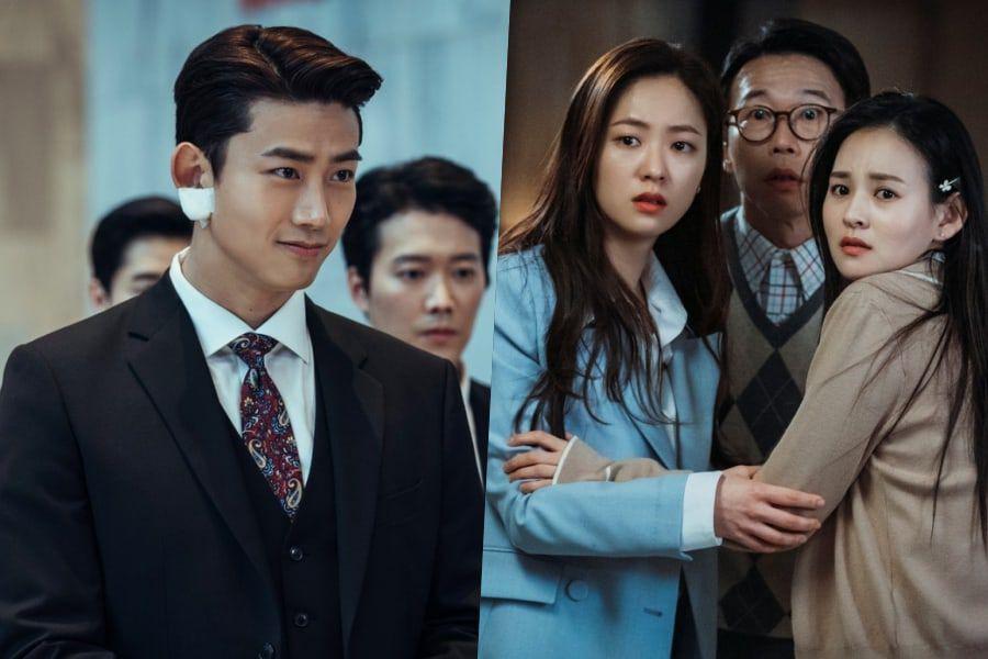"""Taecyeon de 2PM tiene más sorpresas para los inquilinos de Geumga Plaza en """"Vincenzo"""""""