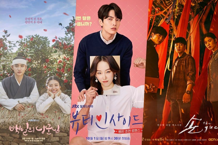 """100 Days My Prince,"""" """"The Beauty Inside,"""" And """"The Guest"""
