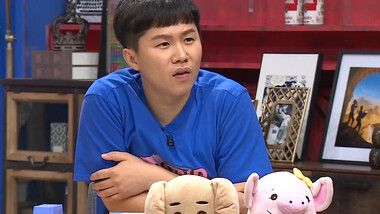 Infinite Challenge Episode 539