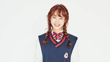 Choi Yoo Jung (Weki Meki)