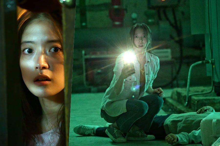 Lee Se Young's New Horror Film Unveils Suspenseful Sneak Peek Of Its Chills  + Thrills | Soompi