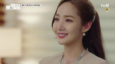 Episode 6 Preview: What's Wrong With Secretary Kim
