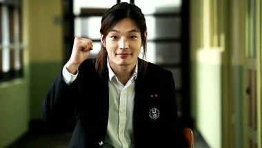Choi Young Min: Interview: Tong: Memories