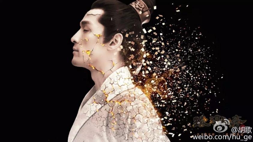 Best chinese dramas - Rakuten Viki
