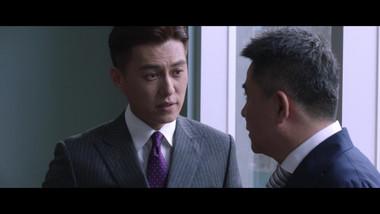 Trailer: The Best Partner