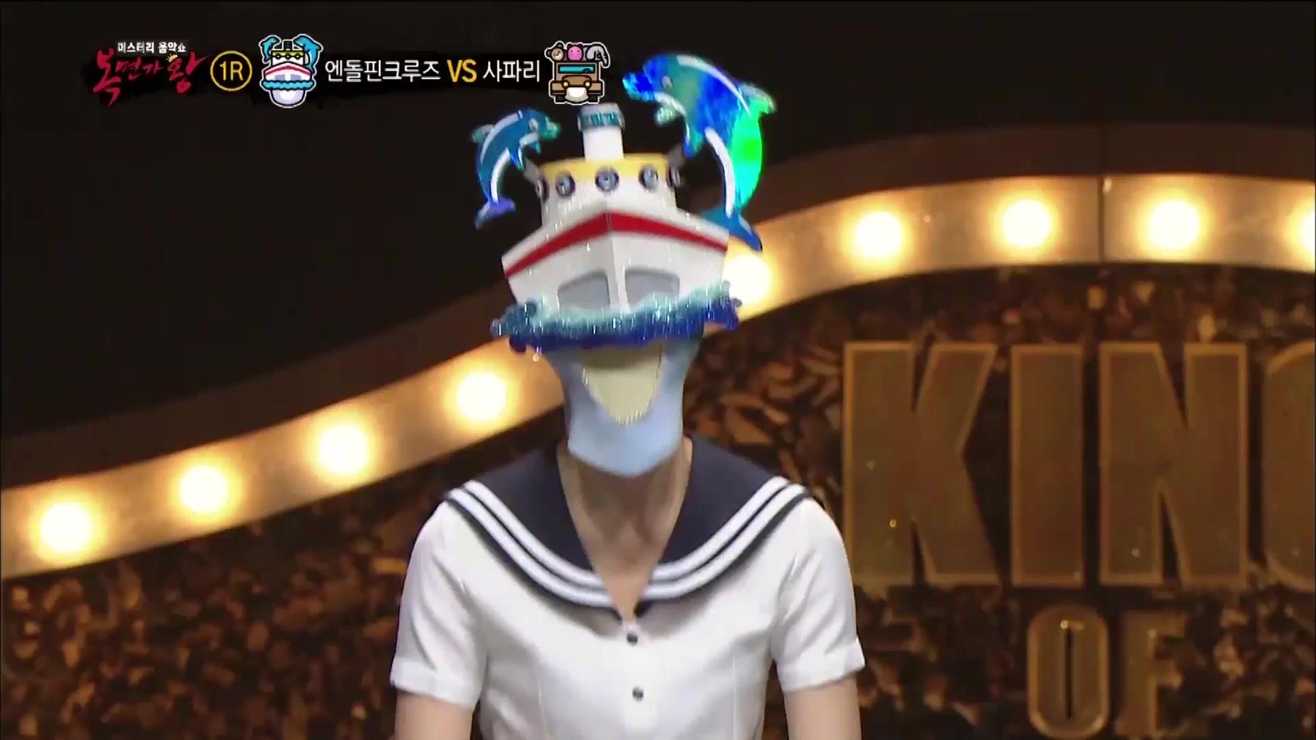 King of Masked Singer Episode 151
