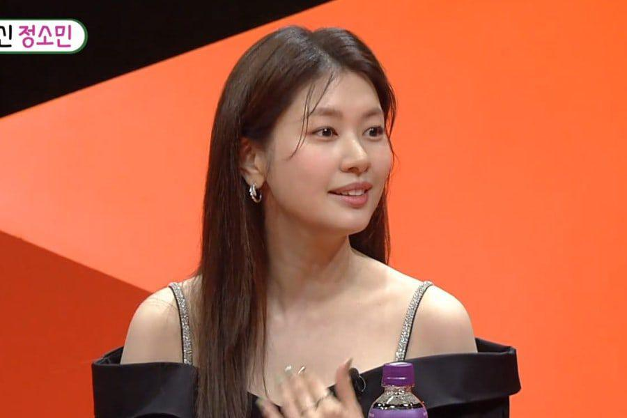 Jung So Min Talks About Relationship With Her Father, Ideal Type, And More