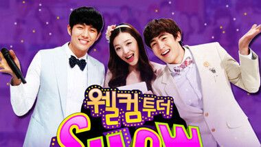 Welcome to the Show (웰컴투더쇼)